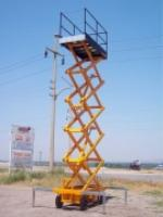 Gürgan Makaslı Hidrolik Personel Platform