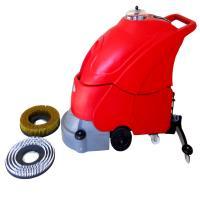 Zemin Temizleme Makinaları Elektrikli - B 4501