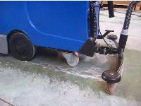 Zemin Temizleme Makinası Elektrikli E 7501 - foto 2