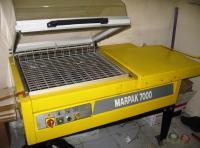 2.el Kapaklı Shrink Makinası ( 50x70)