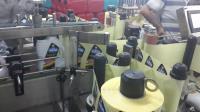 Çift Taraflı Etiketleme Makinası - foto 4